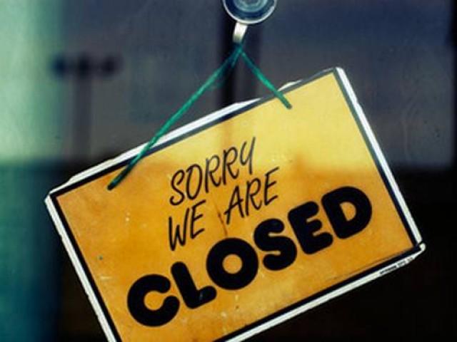 Закон о закрытии миниотелей